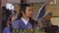 兰花1983-02
