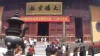 圆梦杭州西子湖畔