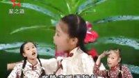 潮州歌册12