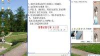 真人QQ秀灰色背景仿全屏教程加Q200708353