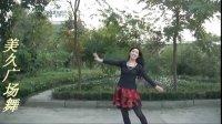 美久广场舞--07卓玛
