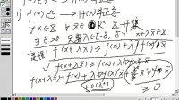 最优化理论和方法   上海交通大学 教程 296 02