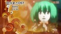 韩国版的日本动画片oped