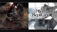 ニーア ゲシュタルト&レプリカント OST Disc 1