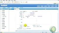 单页图文-奥思维建站软件教你如何制作网站-怎么样建一个网站