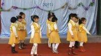 海澄农贸幼儿园2011年迎新春文艺汇演(1)