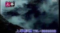♬ 我被青春撞了一下腰-张真【1993】╠水煮果冻╣