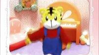 【花心头菜】巧虎乐智小天地幼幼版200811