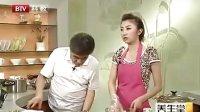《教你做美食》小茴香拌豆腐