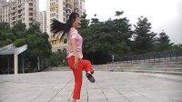小红的舞广场舞 自编好日子 18步广场舞教学版 原创