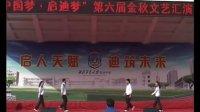 西工大启迪中学2013金秋文艺汇演