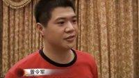 亚洲第一催眠大师杨安教授深圳催眠报道