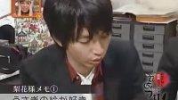 むちゃぶり_2007.12.11『梨花』