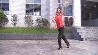 zhanghongaaa广场舞 等爱的玫瑰 新56步广场舞教学版 原创