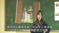 【新思维少儿英语教师培训】