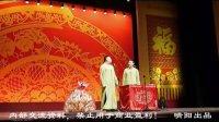德云社大开箱03:烧饼 曹鹤阳 《反七口》 20110208北展剧场