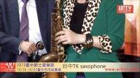 2013 Taichung Jazz Festival_TK saxophone Kaori Kobayashi 2