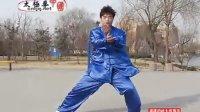 马淑伟:陈式太极拳老架二路