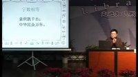 春节说春联古诗词楹联与民俗文化(二)