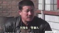 胡文海视频