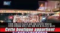 2009.MAMA颁奖典礼Part.1[中字]东方神起 2PM 2NE1 BigBang.mp4