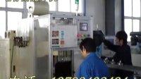 DTR电容储能焊机