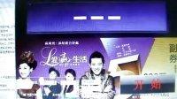 莱芜传媒网凤凰传奇演唱会门票抽奖活动