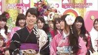 [全场]110101 AKB48 全员和服联欢 2011年もガチでいきます!大新年会SP