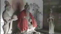 孤帆远影(彭祖、不死之药与秦始皇)02