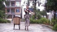 zhanghongaaa广场舞 吉祥香巴拉 78步健身舞蹈教学版 原创