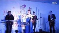 上海外籍节目白人女歌手演唱