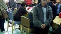 武汉市东西湖李氏保健室