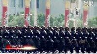 """中国人制作的""""中国阅兵""""视频  第一版"""