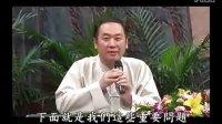 彭鑫 陈大会  现代青年性教育