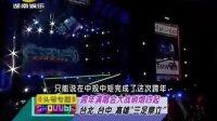 【百度祥琳吧】20120102娱乐急先锋(罗志祥 杨丞琳)
