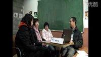 【大洋外语】大洋TOEFL学员张者昂、孙文悦和王琪宁2010秋季期末口试中,教师:Aaron 美国人