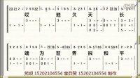 宝鼎赞点板简谱字幕伴奏
