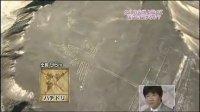 20070819 NTV24HR TV - 23