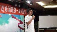 中国首家职业金融交易员培训班学员在毕业典礼上发表感言