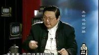 20101227老梁看电视:且听这回分解—月落无声网