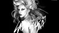 [杨晃]2011全球同志出柜指定主题曲 Lady GaGa – Born This Way 官方试听