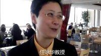 任咏华教授向教科文组织新浪微博粉丝问好