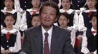 杨鸿年 童声合唱训练学 经典教程1