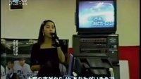 蒲池幸子 Karaoke Queen [中文字幕]