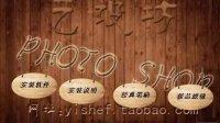 金昌EX9000印花分色教程