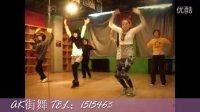 东营AK街舞工作室导师ADA MV班2011.4.3