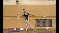 北京舞蹈学院   古典舞基本功组合练习