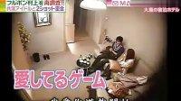 日本兔年整人!整艺人!超级搞笑  哦啦啦传媒
