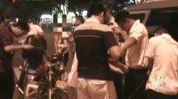 梅州民警现场抓捕盗车贼 110712 广东午间新闻