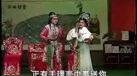 白字戏——王双福3